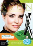 Avon magazine 04-2015