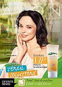 Avon magazine 08-2013