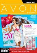 Avon magazine 10-2014