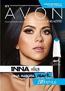 Avon magazine 12-2017