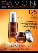 Avon magazine 14-2011