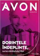 Avon magazine 15-2020