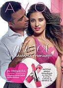 Catalog Avon campania 2/2014