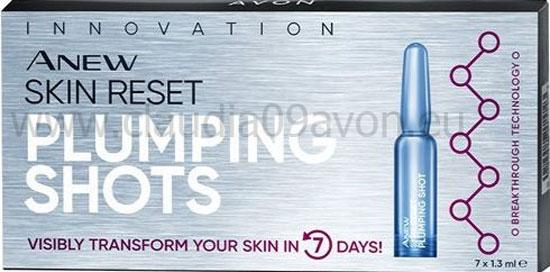anew-skin-reset-protinol